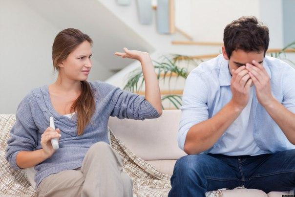 не ругаться с мужем